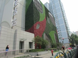 Living wall, Shanghai